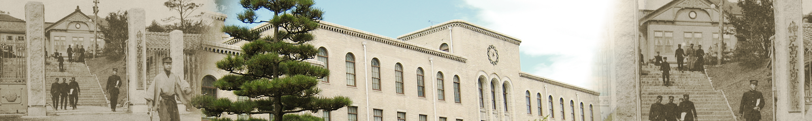 大学文書史料室のイメージ