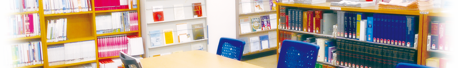 経済経営研究所図書館イメージ