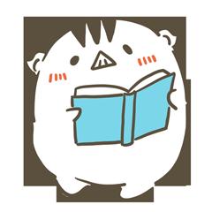 本を読むうりこ