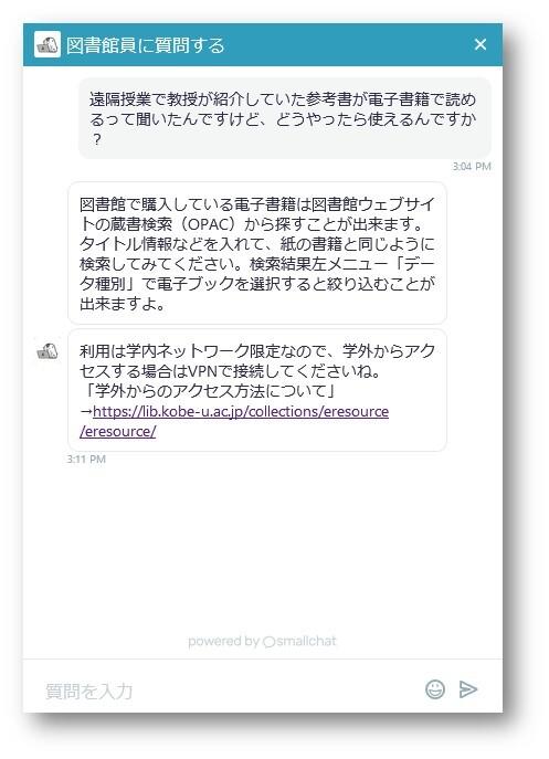 チャット画面イメージ