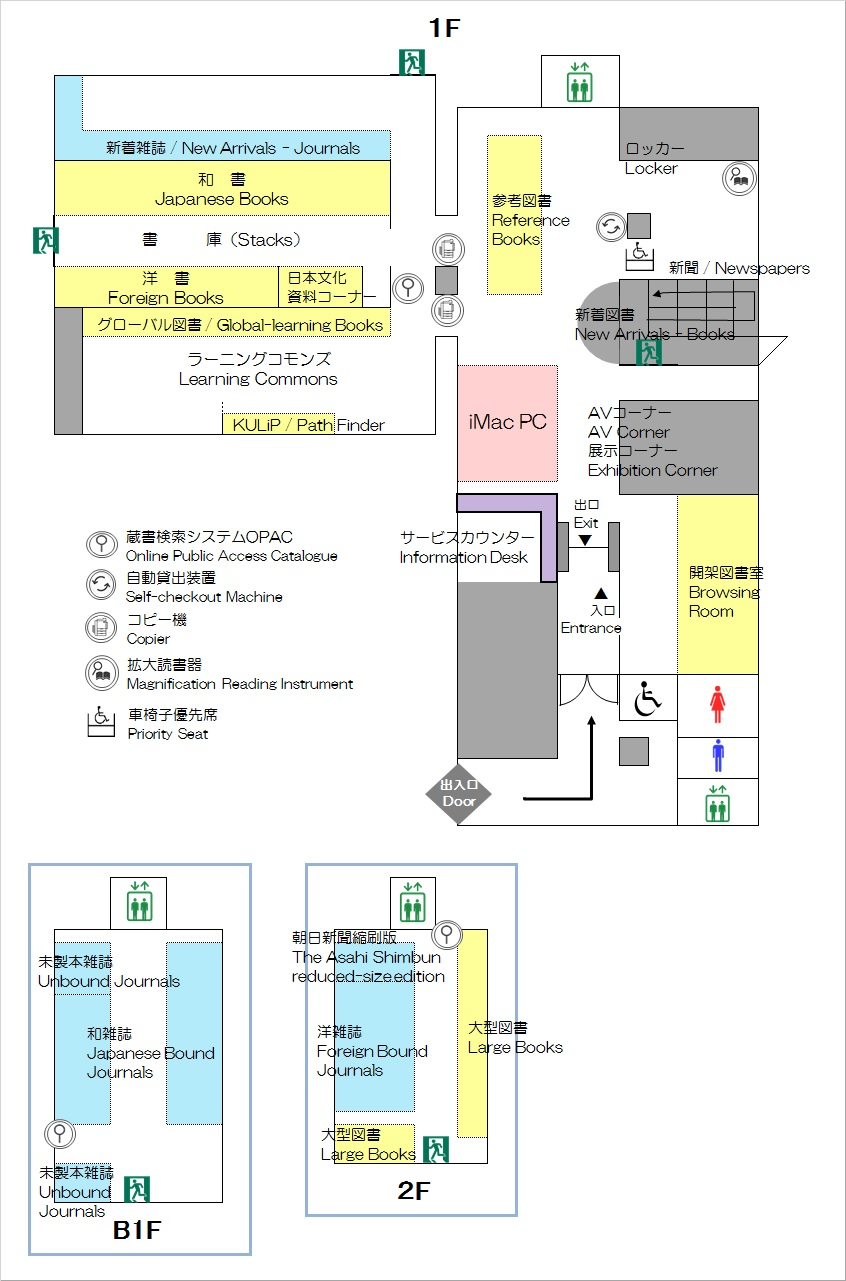 Floor Map of the Library for Humanities