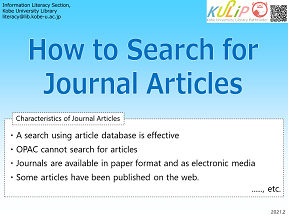 How to Search Journal Articles