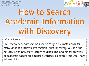 How to Use Discovery Service