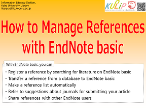 How to Use EndNote basic