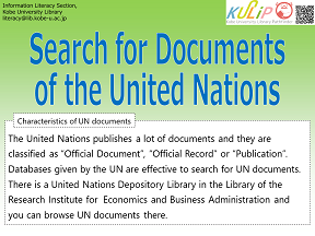 Search for Documents of the United Nations