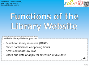 Let's Get Academic Information Using Library Web Site