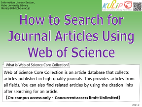 How to Use Web of Science Core Collection